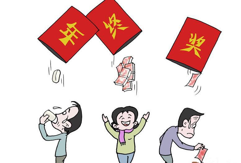 春节前后跳槽,年终奖还有没有?