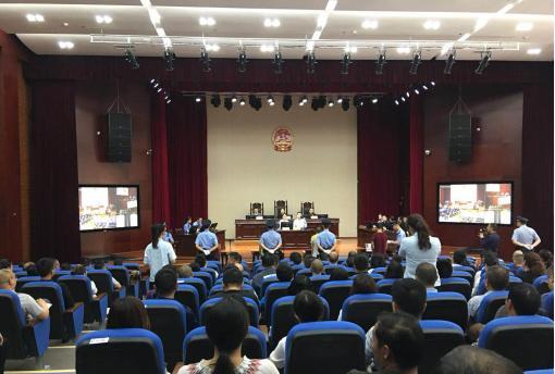 偷排废水入长江 泸州4人被判刑