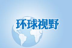 应对美国贸易保护主义 日本与欧盟签自贸协定