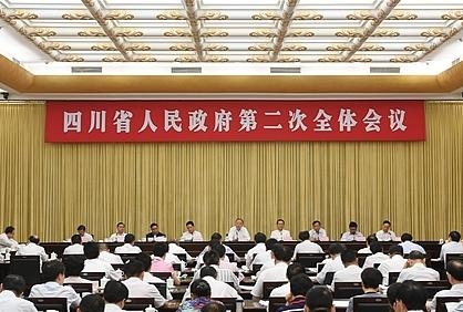 尹力主持召开省政府全体会议 对四川下半年工作这样部署