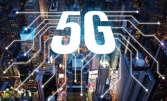 5G脚步再近!三大应用场景将带来全新生活