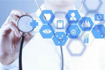 卫健委:医师须有3年独立临床经验方能互联网诊疗