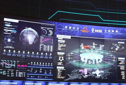 """探馆:90多家企业参展 看这次些公司带来的安全""""黑科技"""""""