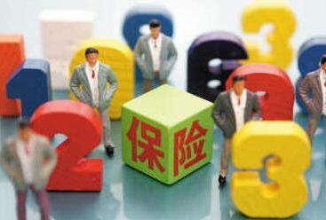银保监会:当前保险业偿付能力充足稳定