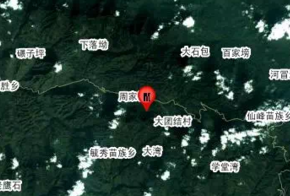 宜宾市兴文县发生5.7级地震,最新消息滚动更新