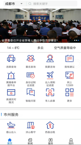 app图.png
