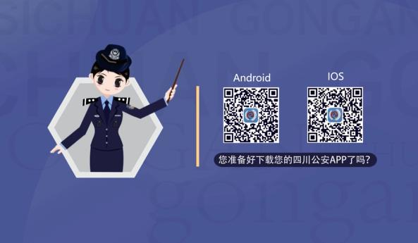 下载app.png