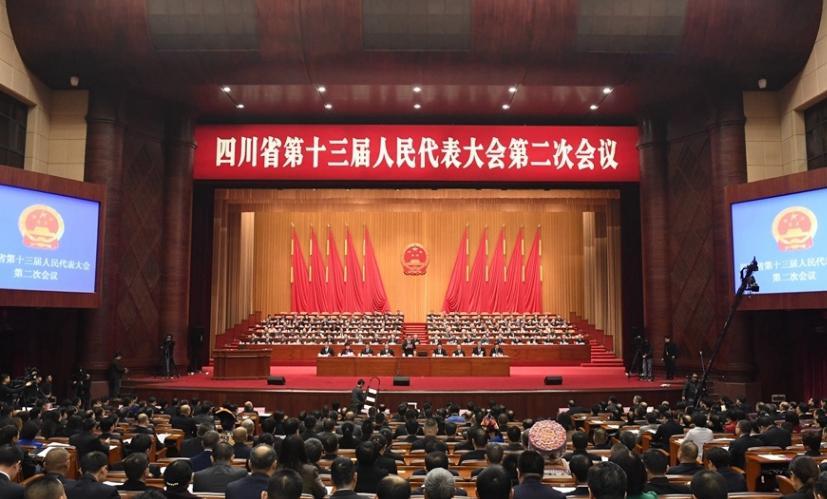 四川省十三届人大二次会议在成都开幕