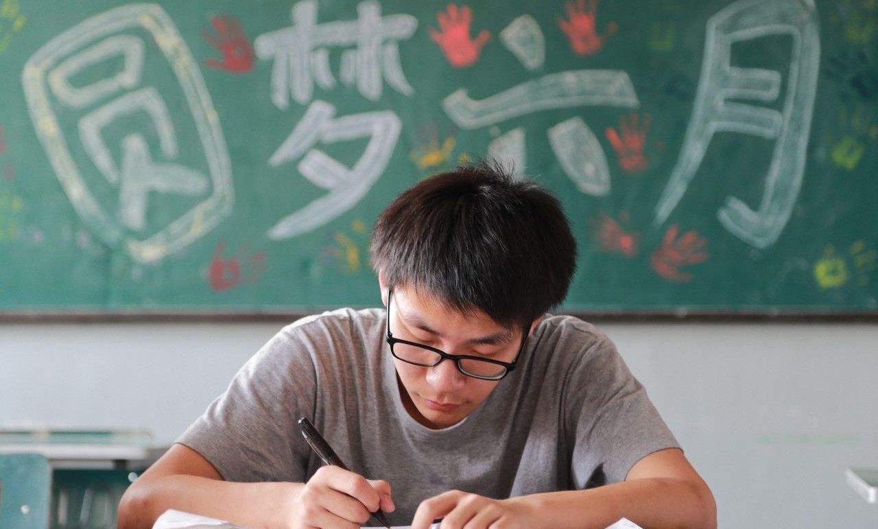 教育部:高考命题减少死记硬背考查
