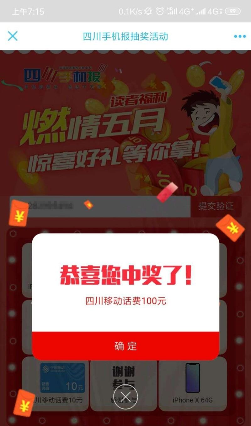 小彭 (2).jpg