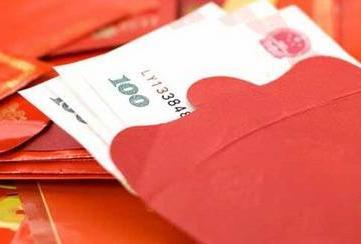 成都一小区连续3年给业主发红包 物业费仅0.8元每平方米