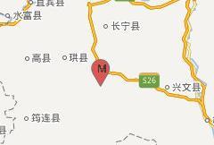 震区珙县:S436线已可应急通行 S443线抢通约需10天