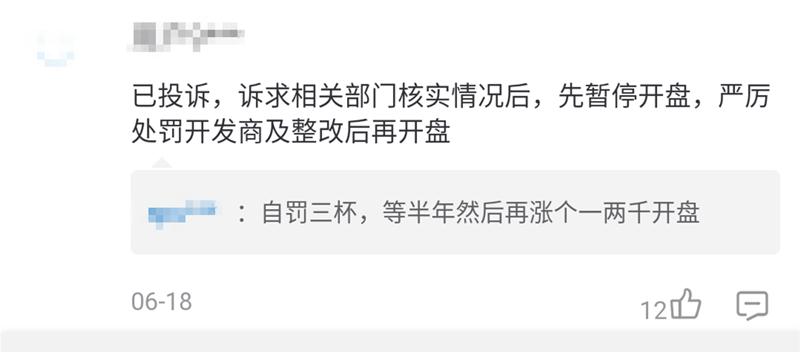 Screenshot_20190703_125132_com.tencent.mm_副本.jpg