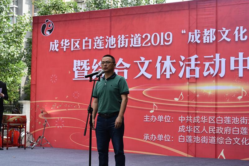区文体旅局党组书记、局长杨楠宣布启动1_副本.jpg