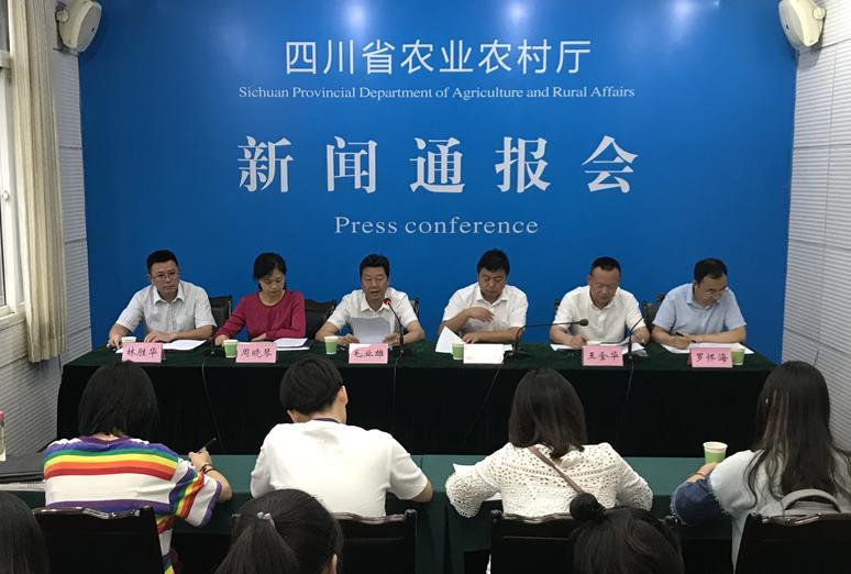 四稳三增!四川上半年农林牧渔业增加值1677.6亿元