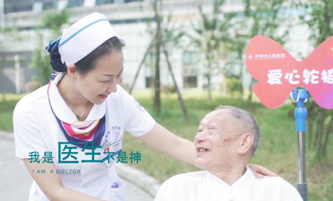 四川省卫健委打造说唱神曲《我是医生不是神》,好听到炸裂!