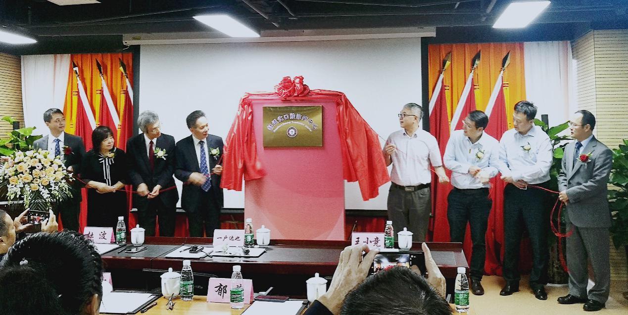 四川省首家舒适化口腔诊疗中心在四川口腔医院揭牌
