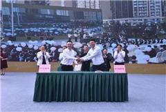 成都市华林小学更名!西部第一所交响乐团附小在蓉成立