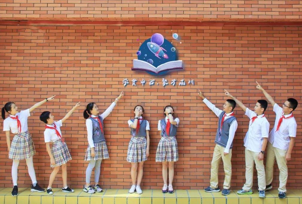 等待不平凡的你!——西川实验学校2019年中学部教师招聘