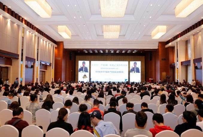 传承创新、产教融合,促进视觉健康中国行动 中医药产教融合促进委员会眼科专业委员会在蓉成立