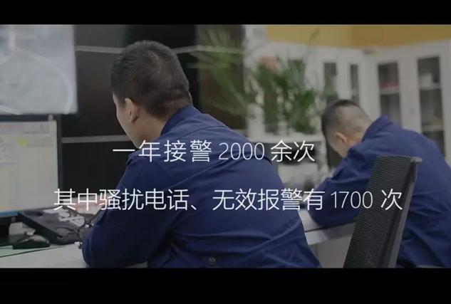 一年接警2000余次 广安消防用镜头记录消防通讯员的日常
