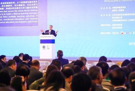 聚焦亚洲教育合作发展——2019亚洲教育论坛年会在成都开幕