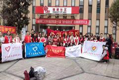 """锦绣社区开展成都理工大学外国语学院第十六届""""外语进社区""""文艺汇演"""