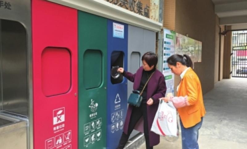 小区撤走垃圾桶 培养居民分类习惯