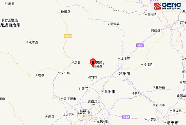 绵阳安州区附近发生4.6级地震 暂无人员伤亡报告