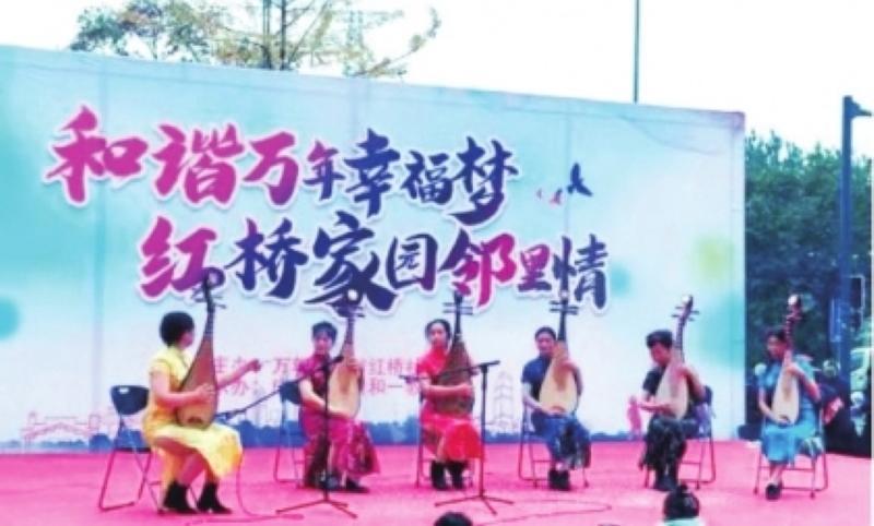 红桥社区:文艺演出赞美幸福生活