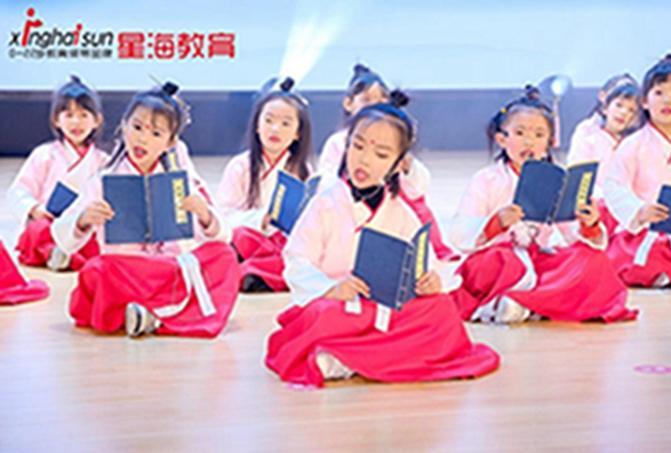 """星海教育集团""""春晚""""一场""""智慧教育""""盛宴"""