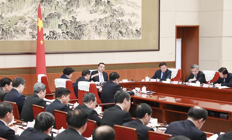 李克强主持召开国务院全体会议