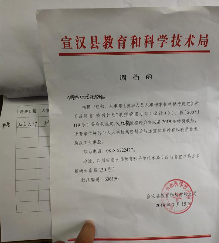 刘红梅 (2).jpg