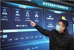 2月2日起,成华区6所高中陆续启动网络直播教学