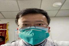 武汉市中心医院凌晨发布:李文亮医生经全力抢救无效去世