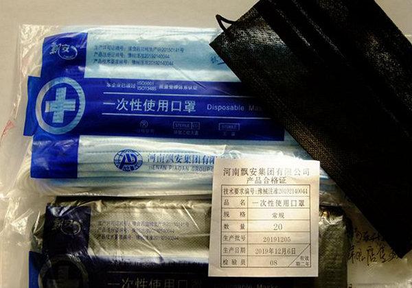 川报攀西新闻.jpg