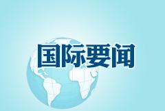 IMF预计今年全球经济将出现衰退