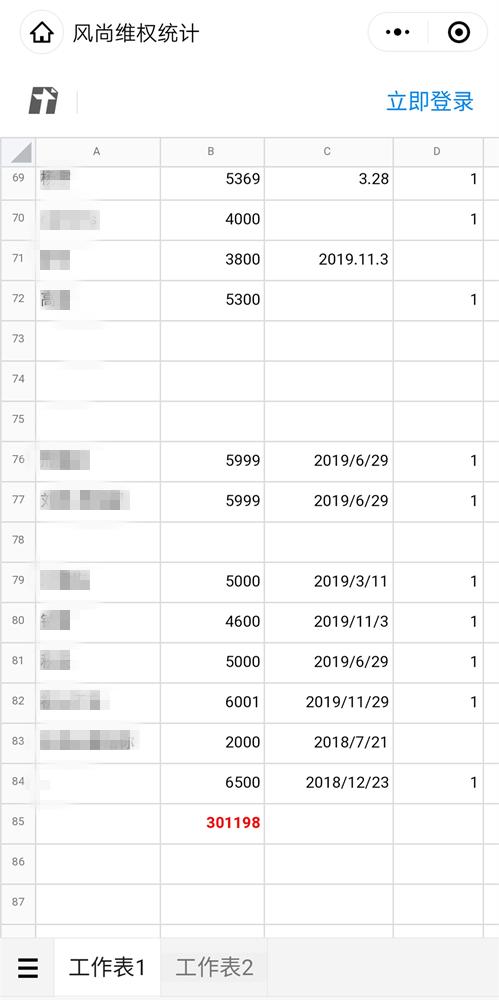 Screenshot_20200403_141317_com.tencent.mm_副本.jpg