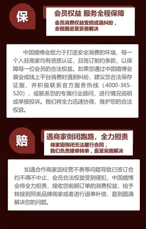 Screenshot_20200402_184110_com.tencent.mm_副本.jpg