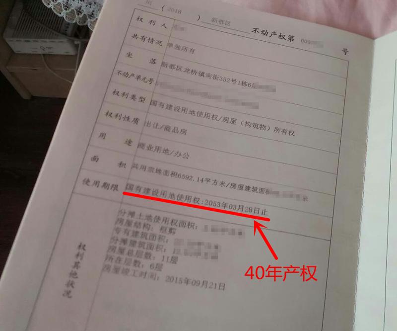 608号40年_副本.jpg