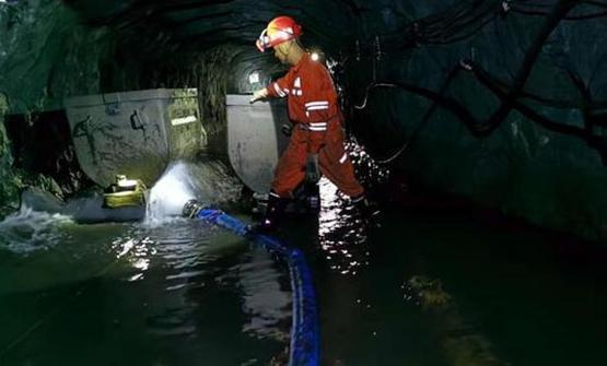 四川大竹观音煤矿发生涌水事故