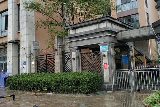 成都宜峰小区交房6年无法拿证 业主:500万税费被开发商挪用