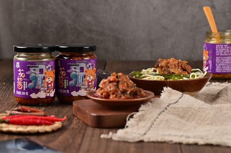 鹿溪荟和饭扫光共同开发的以煎茶竹丝茄为原料的茄子酱.jpg