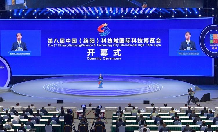 第八届中国(绵阳)科博会开幕