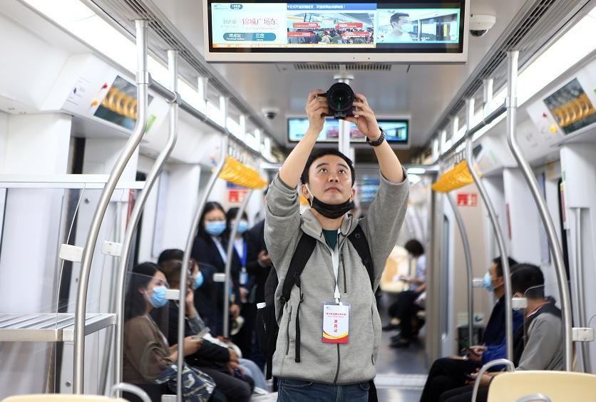"""地铁建设""""云监工""""上线啦!  首次行动""""观察""""18号线"""