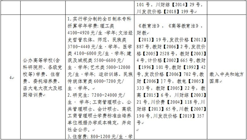 微信图片_20201014111322_副本.jpg