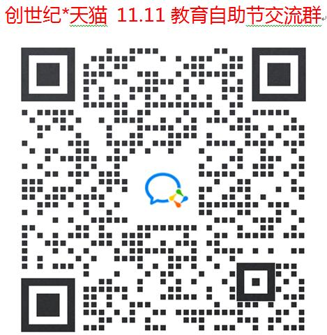 微信图片_20201029171326.png