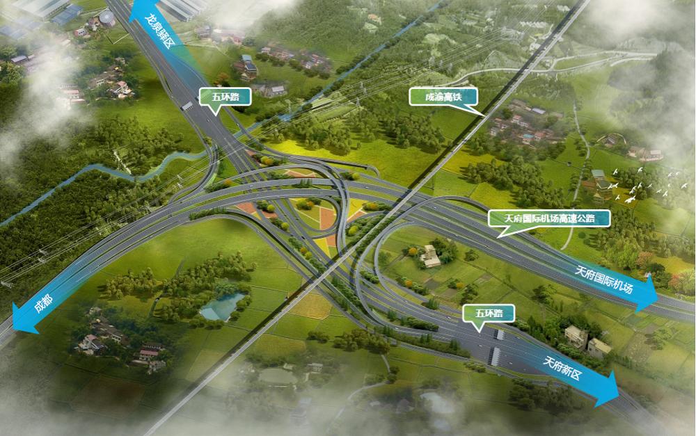 五环路与天府国际机场高速及成渝高铁节点2.png
