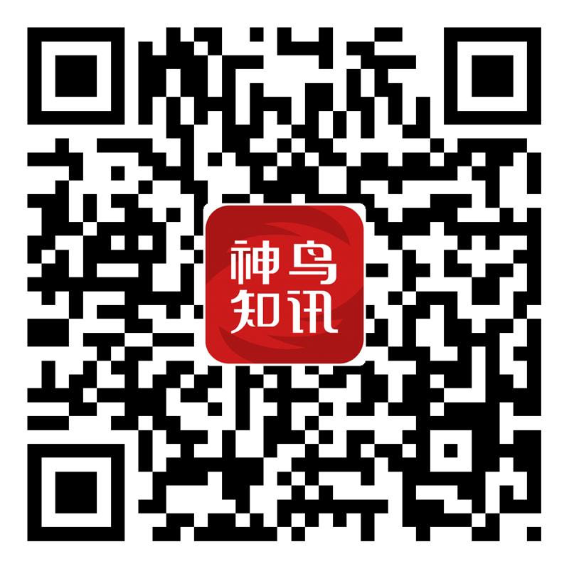 微信图片_20201116102342.png