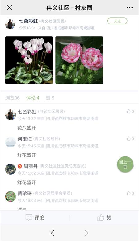 微信图片_20201125103509.png
